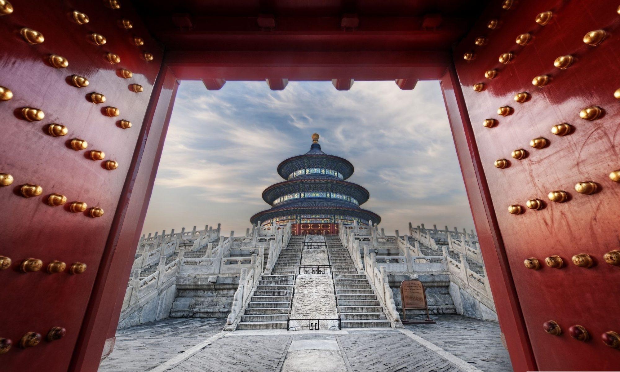 中国签证佐治亚服务中心